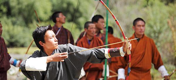 Bhutan National Archery