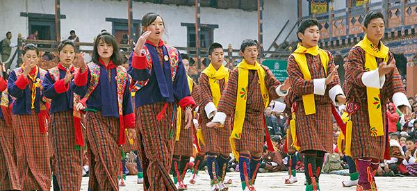 Bhutan National Day