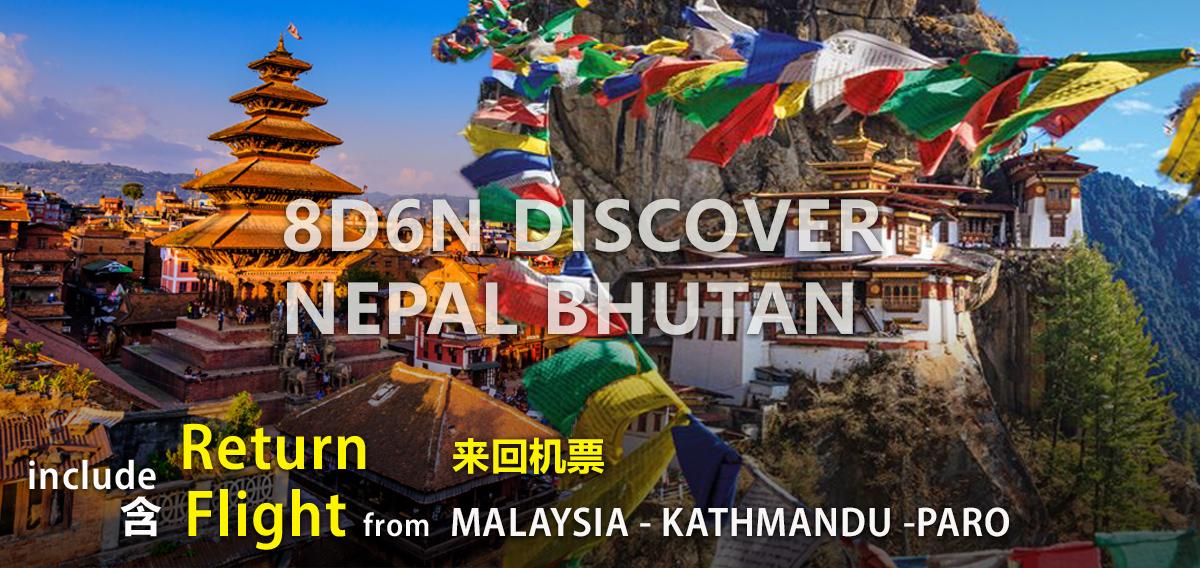 Nepal Bhutan Tour from Malaysia